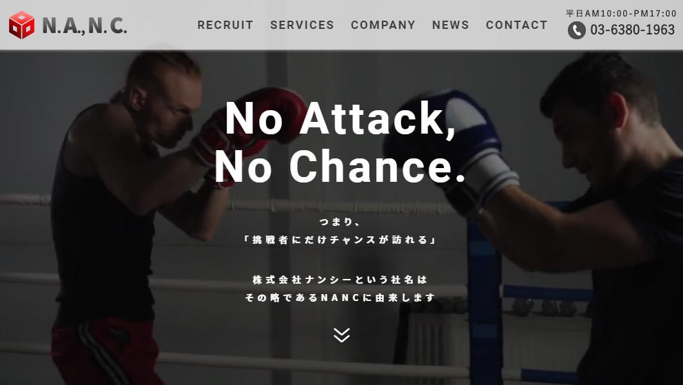 Webサイトをリニューアルしました。